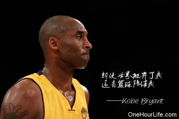 靈鷲山,平安禪,心道法師,禪學,布萊恩(Kobe Bryant),NBA籃球,禪修,坐禪