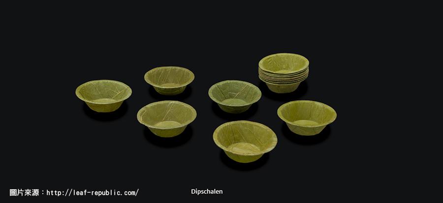 工業革命之後發明了塑膠,塑膠要多久才能分解掉,餐具都是用塑膠做的免洗餐具,如果免洗餐具能像樹上的落葉一樣,